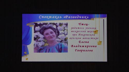 00136MTSsnapshot0132429