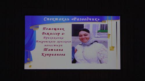 00136MTSsnapshot0136346