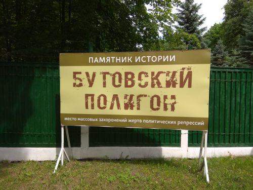 butovomay7