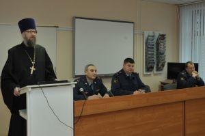 В Академии ФСИН России начались курсы по организации работы с верующими