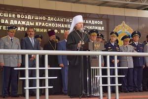Митрополит Марк принял участие в торжествах, посвященных 136-му выпуску офицеров в Рязанском десантном училище