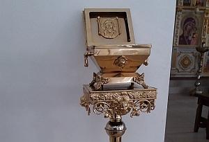 В Рязань будут привезены мощи святых благоверных князя Петра и княгини Февронии Муромских