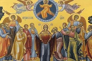 Вознесение Спасителя — источник Божественной силы и великая честь для человечества
