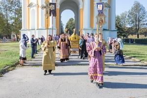 Встреча образа святителя Николая, архиепископа Мир Ликийских Чудотворца