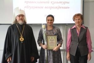 Подведены итоги второго регионального конкурса преподавателей Основ Православной культуры