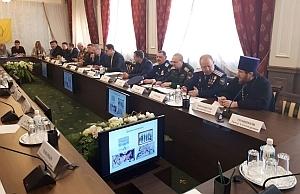 В Рязани прошел круглый стол, посвященный 140-летию русско-турецкой войны 1877-1878 годов