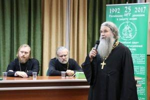 Рязанский Центр охраны материнства и детства вошел во Всероссийский совет православных объединений в защиту жизни