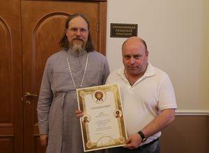 Митрополит Марк вручил архиерейскую грамоту благотворителю Солотчинского монастыря