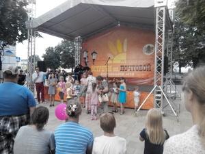 28 июля в рамках программы «Встречи на Почтовой» состоялся праздник, посвященный Дню Крещения Руси