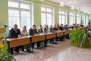 В Рязанской области прошли «Ильинские образовательные чтения»