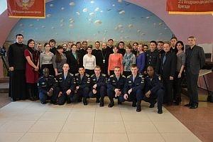 Международная конференция «100 лет без Имперской России» собрала студентов городских вузов