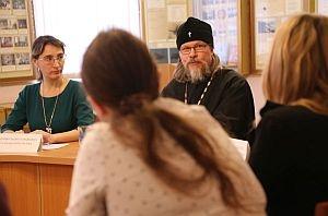 В чем состоит журналистская ответственность: митрополит Марк обсудил со студентами кафедры журналистики вопросы их будущей профессии