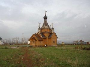 kazansk-ribnoe