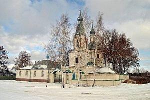makovo